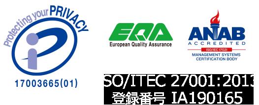 17003665・ISO/ITEC 27001:2013・登録番号IA190165